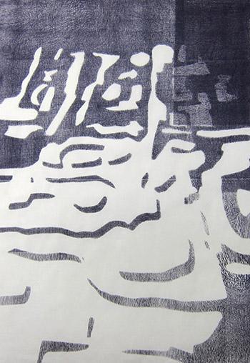 Carmi_abstract1
