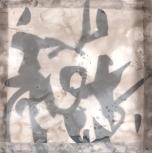 Shadow Boxes II